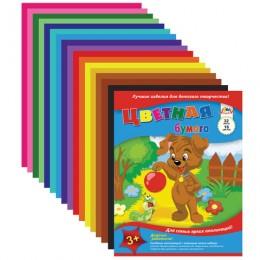 Цветная бумага А4, 32 листа, 16 цветов, АППЛИКА, 200х260 мм, С2765