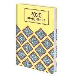 Ежедневник датированный 2020 А5, ламинированная обложка, Позитив, 145*215 мм, BRAUBERG, 110913