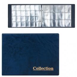 Альбом для монет на 2-х кольцах, 240х175х27 мм, для 180 монет, 5+5 листов (карманы 33х37 мм+50х50 мм), М9-03
