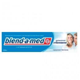 Зубная паста, 100 мл, BLEND-A-MED (Бленд-а-Мед) Анти-кариес Деликатное отбеливание