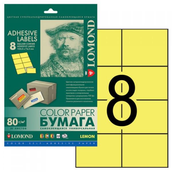Этикетка самоклеящаяся 105х74,3 мм, 8 этикеток, лимонно-желтая, 80 г/м2, 50 листов, LOMOND, 2130045