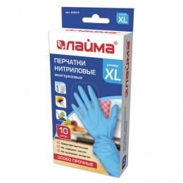 Перчатки нитриловые многоразовые особо прочные, 5 пар (10 шт.), XL (очень большой), голубые, ЛАЙМА, 605019