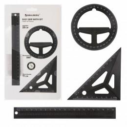 Набор чертежный BRAUBERG объёмный (линейка 20 см, угольник, транспортир), черный, подвес, 210746