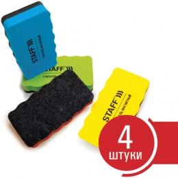 Стиратели магнитные для магнитно-маркерной доски, 57х107 мм, КОМПЛЕКТ 4 ШТ., STAFF