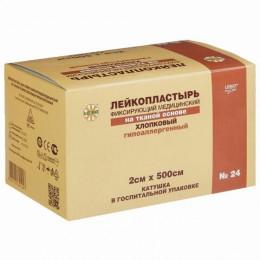 Лейкопластырь медицинский фиксирующий в рулоне LEIKO комплект 24 шт., 2х500 см, на тканевой основе, белого цвета, госпитальная упаковка, 531234