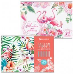 Альбом для рисования А4 24 листа, скоба, выборочный лак, BRAUBERG, 202х285 мм, Фламинго (2 вида), 105059