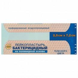 Лейкопластырь бактерицидный LEIKO комплект 1000 шт., 2,5х7,2 см, на полимерной основе, телесного цвета, 213576