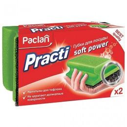 Губки бытовые для мытья посуды, КОМПЛЕКТ 2 шт., профильные, PACLAN Practi Soft Power, 409170
