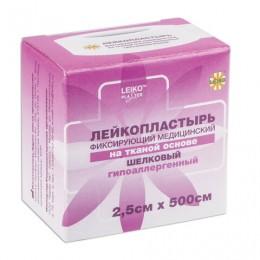 Лейкопластырь медицинский фиксирующий в рулоне LEIKO 2,5х500 см, на шелковой основе, в картонной коробке, 531626