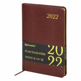 Еженедельник датированный 2022 А5 (145х215мм) BRAUBERG Iguana, кожзам, коричневый, ко, 112869
