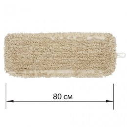 Насадка МОП плоская 80 см для швабры-рамки, карманы, нашивной хлопок, ЛАЙМА Expert, 605306