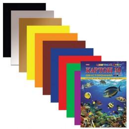 Картон цветной А4 2-сторонний МЕЛОВАННЫЙ, 10 листов 10 цветов, папка, HATBER, 195х280 мм, Подводный мир, 10Кц4_04109, N138021