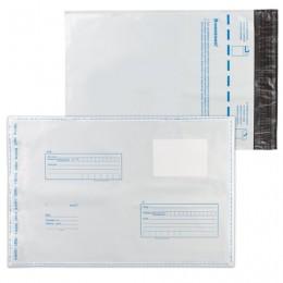 Конверт-пакеты С4 полиэтиленовые (229х324 мм) до 160 листов, Куда-Кому, отрывная полоса, КОМПЛЕКТ 10 шт., 11003.10