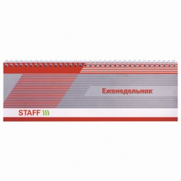 Планинг настольный недатированный (285х112 мм) STAFF, обложка картон, 64 л., ОФИС-СЕРЫЙ, 127826
