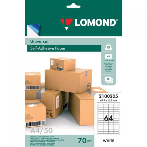 Этикетка самоклеящаяся 48,5х16,9 мм, 64 этикетки, белая, 70 г/м2, 50 листов, LOMOND, 2100205