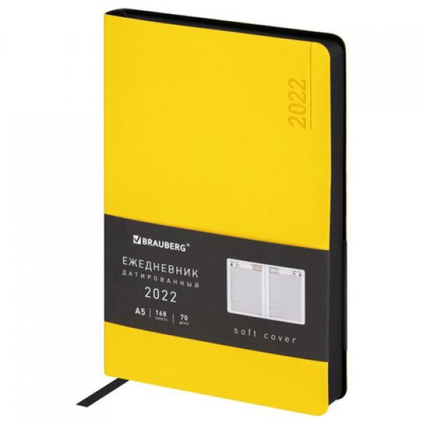 Ежедневник датированный 2022 А5 138x213 мм BRAUBERG