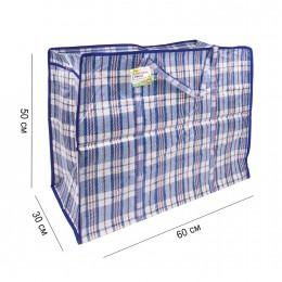 Сумка-баул хозяйственная, полипропилен, 60х50х30 см, 90 литров, сине-красная, 150 г/м2, ЛЮБАША, 604701