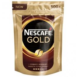 Кофе молотый в растворимом NESCAFE (Нескафе) Gold, сублимированный, 500 г, мягкая упаковка, 12327046
