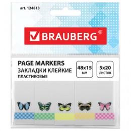 Закладки клейкие BRAUBERG С КАРТИНКОЙ БАБОЧКИ, пластик, 48х15 мм, 5 цветов х 20 листов, в пластиковой книжке, 124813