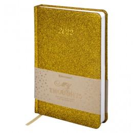 Ежедневник датированный 2022 А5 (138х213мм) BRAUBERG Sparkle золотой, 112826