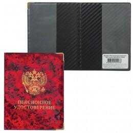 Обложка для пенсионного удостоверения, 116х85 мм, ПВХ, глянец, красная, ОД 6-06