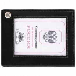 Обложка для удостоверения натуральная кожа шик гладкий, с окном, черная, STAFF, 237194