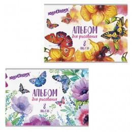 Альбом для рисования, А4, 8 листов, скоба, обложка картон, с раскраской, ЮНЛАНДИЯ