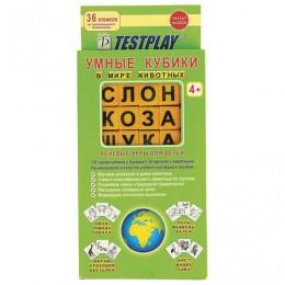 Пособие учебное Умные кубики. В мире животных, для обучения чтению, СМЫШЛЕНЫЙ, Т-0299