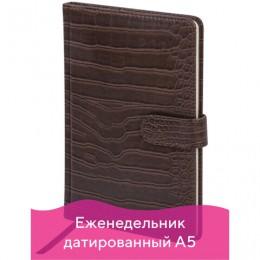 Еженедельник 2021 (145*215мм), А5, BRAUBERG Party, кожзам, коричневый, код 1С, 111547