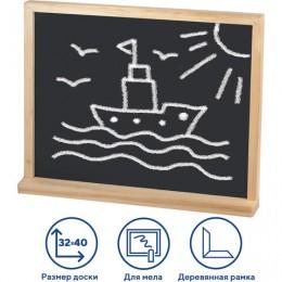 Доска для мела настольная/настенная (32х40 см), с мелком и губкой, черная, ПИФАГОР, 235498