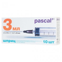 Шприц 3-х компонентный PASCAL, 3 мл. КОМПЛЕКТ 10 шт. в коробке, игла 0,7х40 - 22G, ш/, 120307