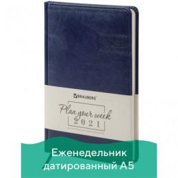 Еженедельник 2021 (145*215мм), А5, BRAUBERG Imperial, кожзам, синий, код 1С, 111536