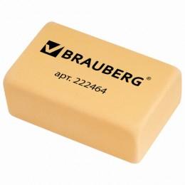 Ластик BRAUBERG Der Grosse, 40х25х15 мм, бежевый, супермягкий, прямоугольный, термопластичная резина, 222464