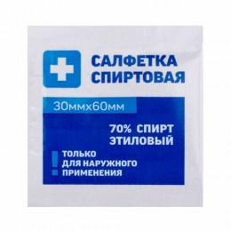 Cпиртовые cалфетки антисептические 30x60мм КОМПЛЕКТ 800шт. ГРАНИ, короб