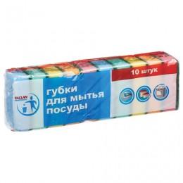 Губки бытовые для мытья посуды, КОМПЛЕКТ 10 шт., с чистящим слоем, PACLAN Professional, 409010/ 409015