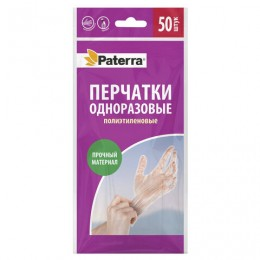 Перчатки полиэтиленовые плотные КОМПЛЕКТ 25пар (50шт) размер M (средний) 10 микрон, PATERRA, 402037, 402-037