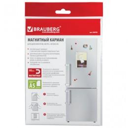 Магнитный карман BRAUBERG для документов, фото, записок, формат А5, 236793
