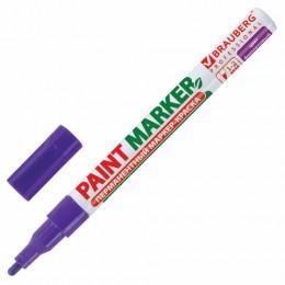 Маркер-краска лаковый (paint marker) 2 мм, ФИОЛЕТОВЫЙ, БЕЗ КСИЛОЛА (без запаха), алюминий, BRAUBERG PROFESSIONAL, 150871