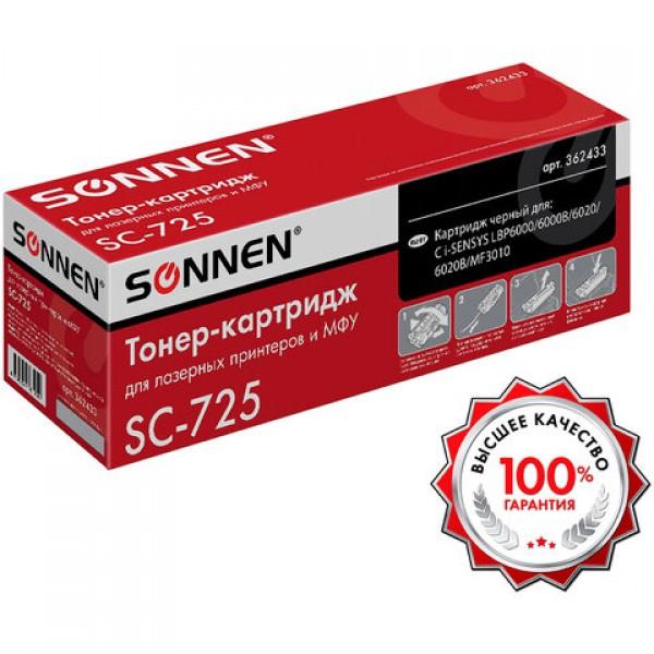 Картридж лазерный SONNEN (SC-725) для CANON LBP6000/LBP6020/LBP6020B, ВЫСШЕЕ КАЧЕСТВО, ресурс 1600 стр., 362433