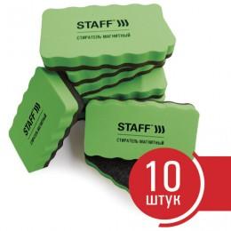 Стиратели магнитные для магнитно-маркерной доски, 57х107 мм, КОМПЛЕКТ 10 ШТ., STAFF