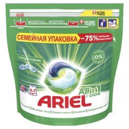 Средство для стирки в капсулах 45 шт. ARIEL (Ариэль) Горный родник, 8001841456041