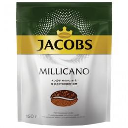 Кофе молотый в растворимом JACOBS (Якобс) Millicano, 150 г, мягкая упаковка, 47647