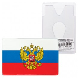 Обложка-карман для карт, пропусков Триколор, 95х65 мм, ПВХ, полноцветный рисунок, российский триколор, ДПС, 2802.ЯК.ТК