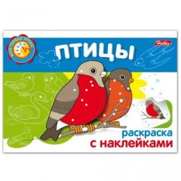 Книжка-раскраска А5, 4 л., HATBER с наклейками, Мои первые уроки, Птицы, 4Р5н 05826, R002705