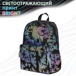 Рюкзак BRAUBERG BRIGHT универсальный, СВЕТЯЩИЙСЯ РИСУНОК, Pixels, 42х31х15 см, 229943