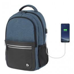Рюкзак BRAUBERG URBAN универсальный, с отд. для ноутбука, USB-порт, Denver, син, 46х30х16 см, 229893
