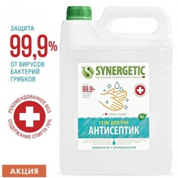 Антисептик для рук 5л SYNERGETIC