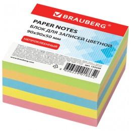 Блок для записей BRAUBERG непроклеенный, куб 9х9х5 см, цветной, 122339
