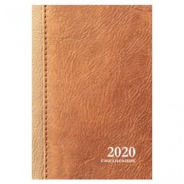 Ежедневник датированный 2020 А5, ламинированная обложка, Кожа, 145*215 мм, BRAUBERG, 110915