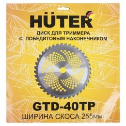 Нож для триммера, d-255мм, победитовый наконечник, 40 зубьев, европодвес, Huter GTD-40TP, 71/2/16